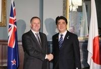 日ニュージーランド首脳会談