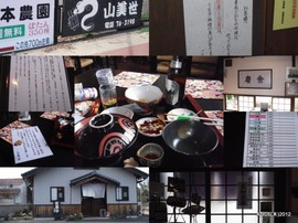 20120405ウナギ「山美世」.jpg
