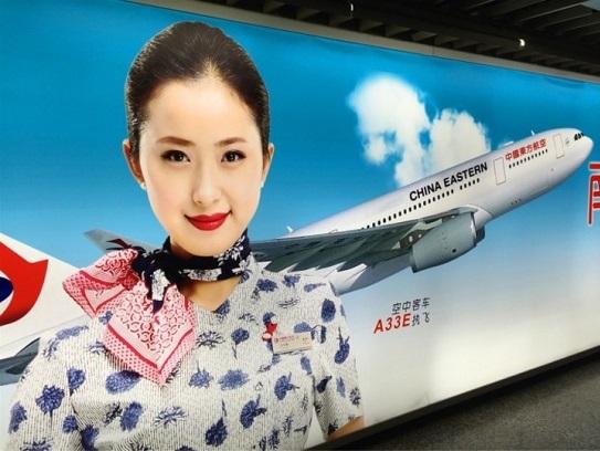 中国東方航空乗務員