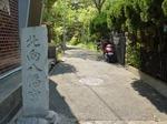 北向き八幡宮.jpg