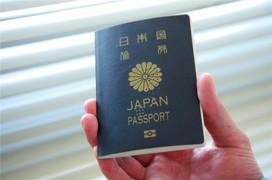日本のパスポート.jpg