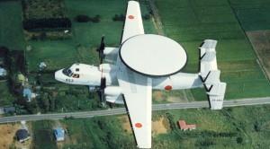 空自早期警戒機 P-1.jpg