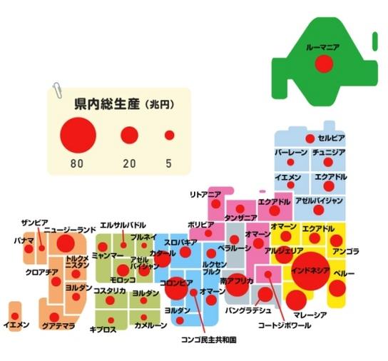 自治体のGDP.jpg