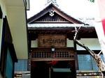 那須の與市墓所.jpg