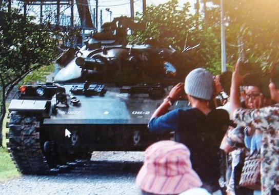 陸自74式戦車.JPG
