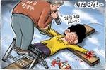 韓国大統領.jpg