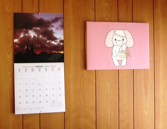 独Kleve 二月のカレンダー