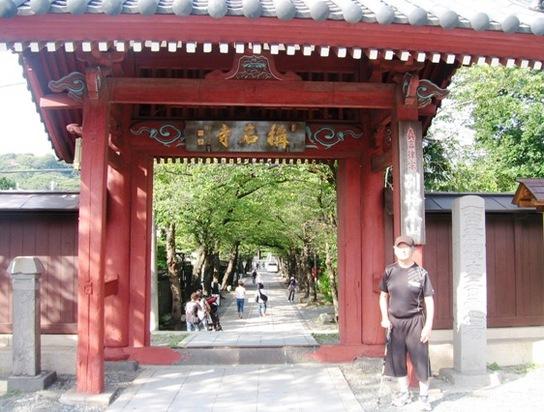 2015 称名寺ハコボレ見物
