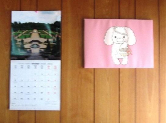 Oktober 2015 Kalender