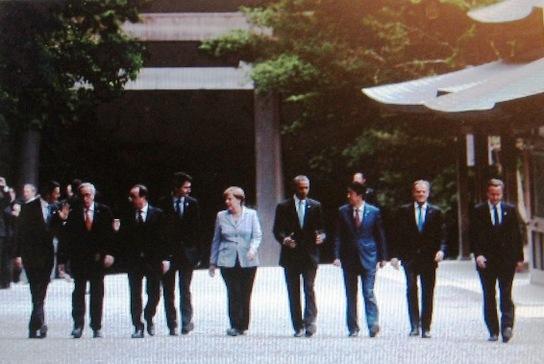 伊勢志摩G7サミット