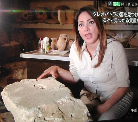 考古学者マルチネス