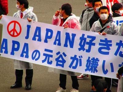 JAPAN 好きだ.jpg