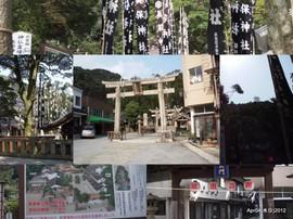 20120404美保神社.jpg