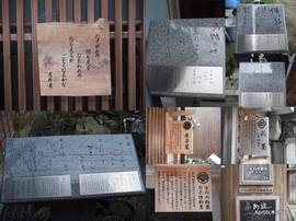 20120405青石畳通り2.jpg