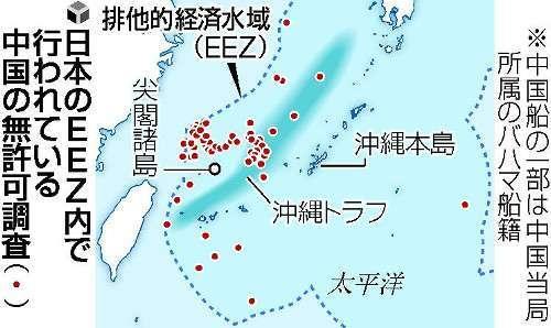 中国船の不法調査.jpg