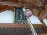 北向八幡宮 (2).jpg