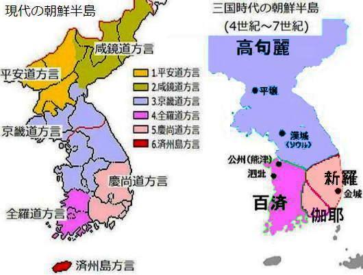 三国時代の朝鮮半島
